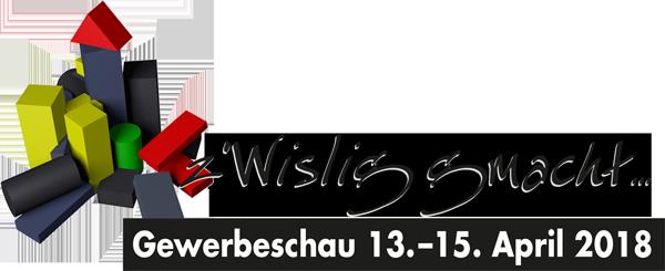 Logo_2018-test